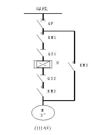 高压变频调速系统一次主接线图
