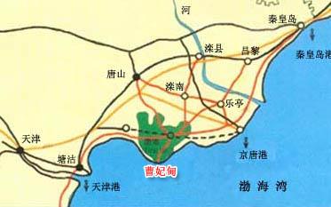 北距唐山 60 公里 ,西距北京 210 公里 ,天津 110 公里 ,东距秦皇岛