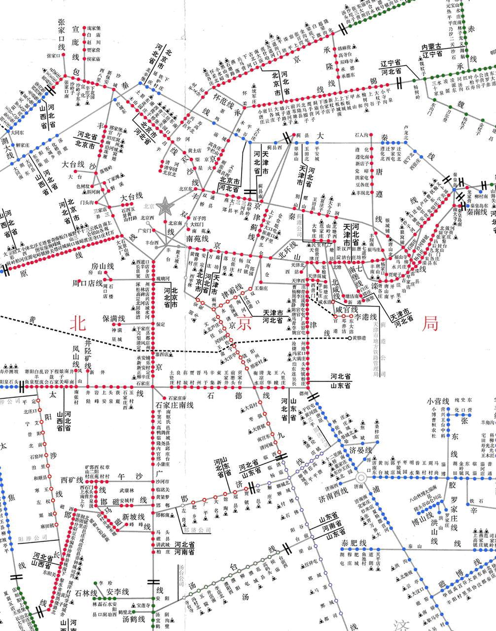 北京铁路局路线图