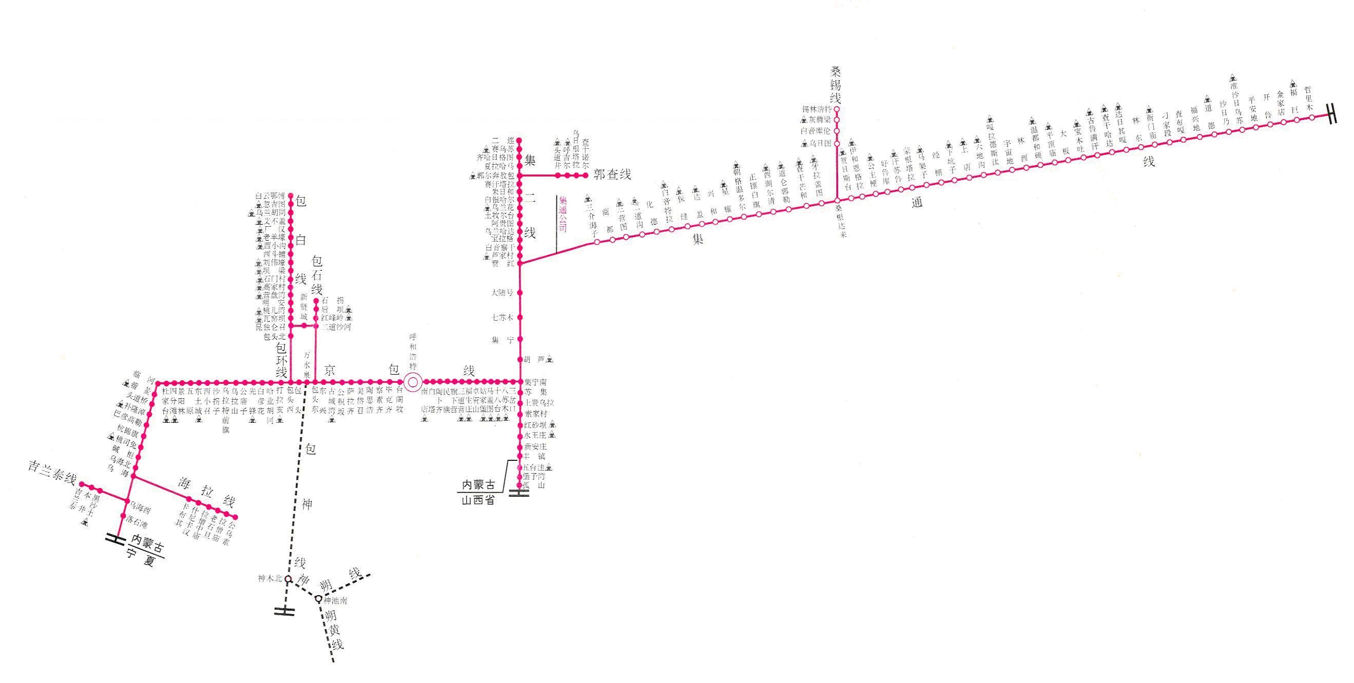 呼和浩特铁路局路线图