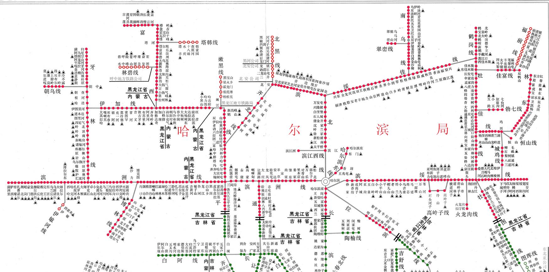 哈尔滨铁路局货运营业站示意图