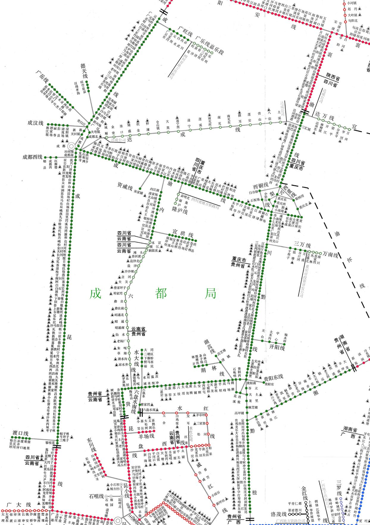 成都铁路局规划图_成都铁路局货运营业站示意图 - 全国铁路货运营业站示意图 - 煤炭网